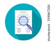 memorandum of understanding mou ... | Shutterstock .eps vector #539867200