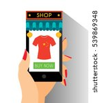e commerce chinese shop online... | Shutterstock .eps vector #539869348