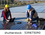 young engineer girl and an... | Shutterstock . vector #539875090