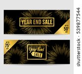 year end sale banner collection ...