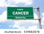 green overhead road sign with a ... | Shutterstock . vector #539882878