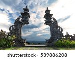 pura  temple  agung besakih... | Shutterstock . vector #539886208