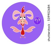 zodiac sign aries. red rooster. ... | Shutterstock .eps vector #539902684