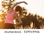 young female workout before... | Shutterstock . vector #539919946