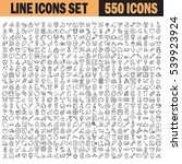 set of 550 icon for web design...