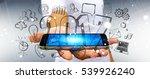 businessman holding 2017 hand... | Shutterstock . vector #539926240