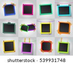 set of square vector photo... | Shutterstock .eps vector #539931748