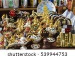 doha  qatar   december 18  ... | Shutterstock . vector #539944753