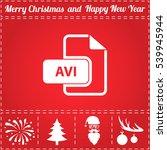 avi icon vector. and bonus...