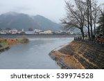 hida furukawa river canal | Shutterstock . vector #539974528