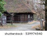 another view in hida folk... | Shutterstock . vector #539974540