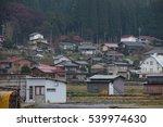 hida furukawa city   Shutterstock . vector #539974630