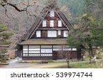 a corner of hida folk village | Shutterstock . vector #539974744