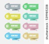 web sale banner | Shutterstock .eps vector #539985208