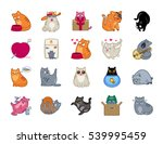 cat power vector icon set  | Shutterstock .eps vector #539995459