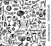 hanukkah seamless pattern with... | Shutterstock . vector #540010240