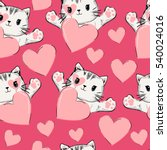 Stock vector wrapping paper design valentine s day vector cat and heart pattern 540024016