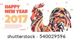 white web banner with a rooster ... | Shutterstock .eps vector #540029596