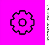 cogwheel icon flat disign
