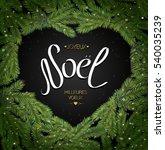 christmas tree branches border. ... | Shutterstock .eps vector #540035239