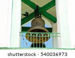 The Bell In The Bell Tower Of...