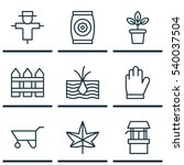 Set Of 9 Garden Icons. Include...