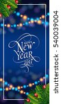 happy new year 2017 lettering... | Shutterstock .eps vector #540039004