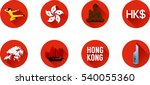 Hong Kong Flat Icon Set. Vecto...