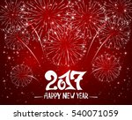 lettering happy new year 2017... | Shutterstock .eps vector #540071059
