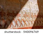 Ancient Egyptian Mural...