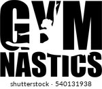 gymnastics word with cutout | Shutterstock .eps vector #540131938