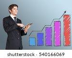 human.   Shutterstock . vector #540166069