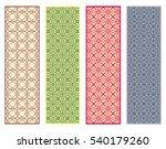 decorative doodle lace borders... | Shutterstock .eps vector #540179260