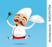 chinese chef cartoon holding...   Shutterstock .eps vector #540194704