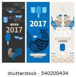 vector rooster paper cut... | Shutterstock .eps vector #540200434