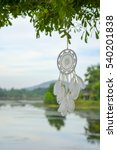 Small photo of Beautiful Dream Catcher