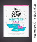 new year big sale flyer  happy... | Shutterstock .eps vector #540227560