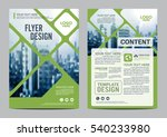 greenery brochure layout design ... | Shutterstock .eps vector #540233980