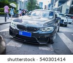 chengdu  china   july 8  2016 ... | Shutterstock . vector #540301414