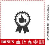 banner ribbon thumb up icon... | Shutterstock .eps vector #540302638