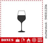wineglass icon flat. simple... | Shutterstock .eps vector #540311206
