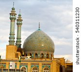blur in iran  and old antique... | Shutterstock . vector #540311230