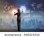 futuristic graphical interface...   Shutterstock . vector #540315310