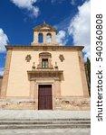 Small photo of Salamanca - The portal of church Iglesia de San Blas with the St. of Holy Jose de Larra de Churriguera (18. cent.).