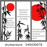 Japanese Bamboo Tree Cards...