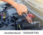 a car mechanic uses battery...   Shutterstock . vector #540449740