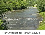 river prut at tatariv  ukraine | Shutterstock . vector #540483376