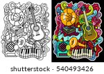 musical ornament for coloring...   Shutterstock .eps vector #540493426