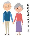 elderly couple | Shutterstock .eps vector #540507058