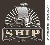 Vintage Sea Boat Label
